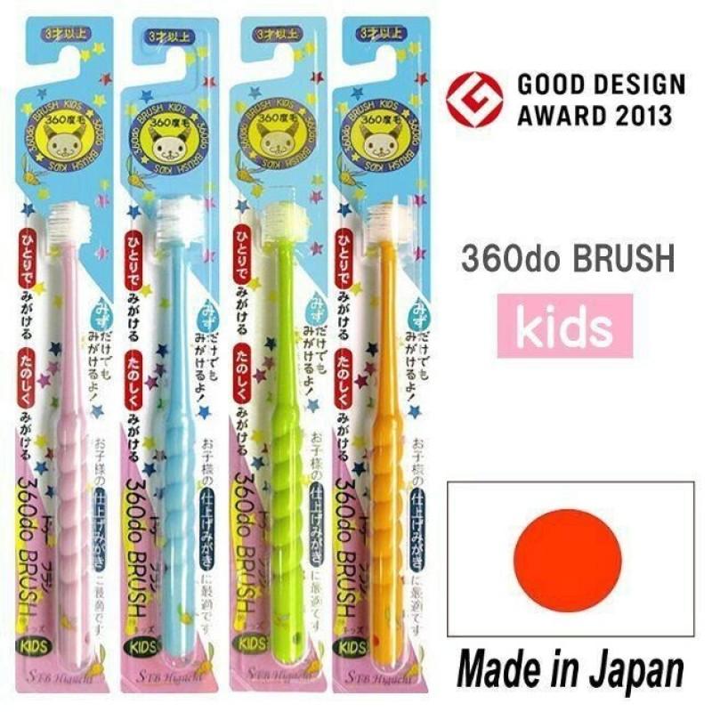 ... 360do Brush for Kids ...