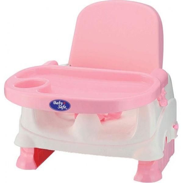 Baby Safe BO01P Booster Seat Pink