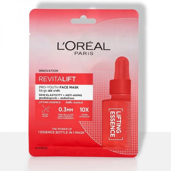 L'Oreal Paris Revitalift Pro Youth Face Mask Skin Elasticity