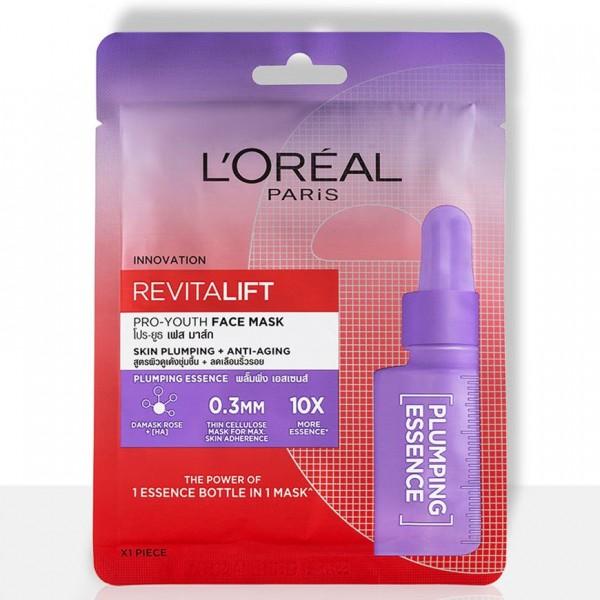 L'Oreal Paris Revitalift Pro Youth Face Mask Skin Plumping