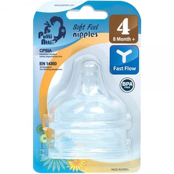 Putti Atti Soft Feel Nipple Step 4 Y - Cut Fast Flow (8M+)