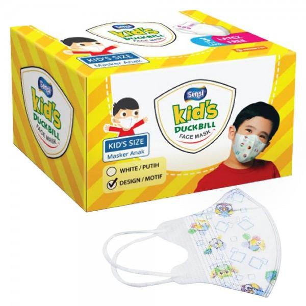 Sensi Kids Duckbill Face Mask /40